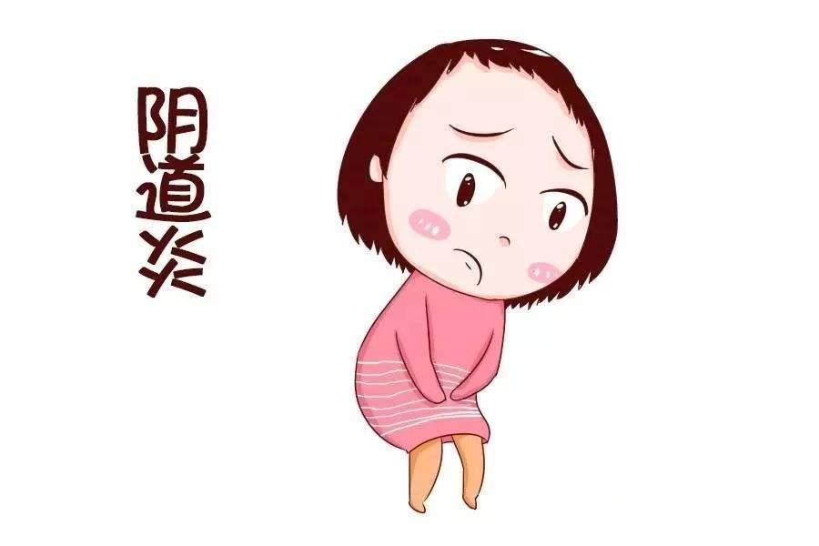 北京女性阴道炎有哪几种类型